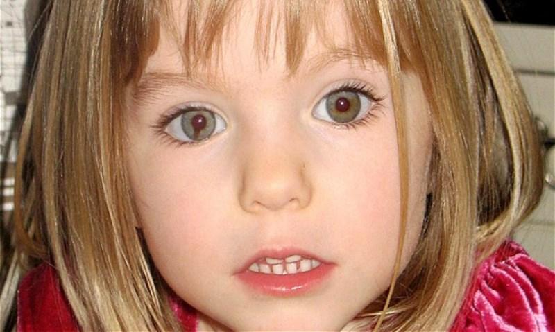 Maddie McCann |  arriva una bella notizia per i genitori della bimba scomparsa 11 anni fa