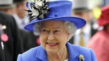 Regina Elisabetta Dono Lilibet Diana Spilla Fiore Botswana