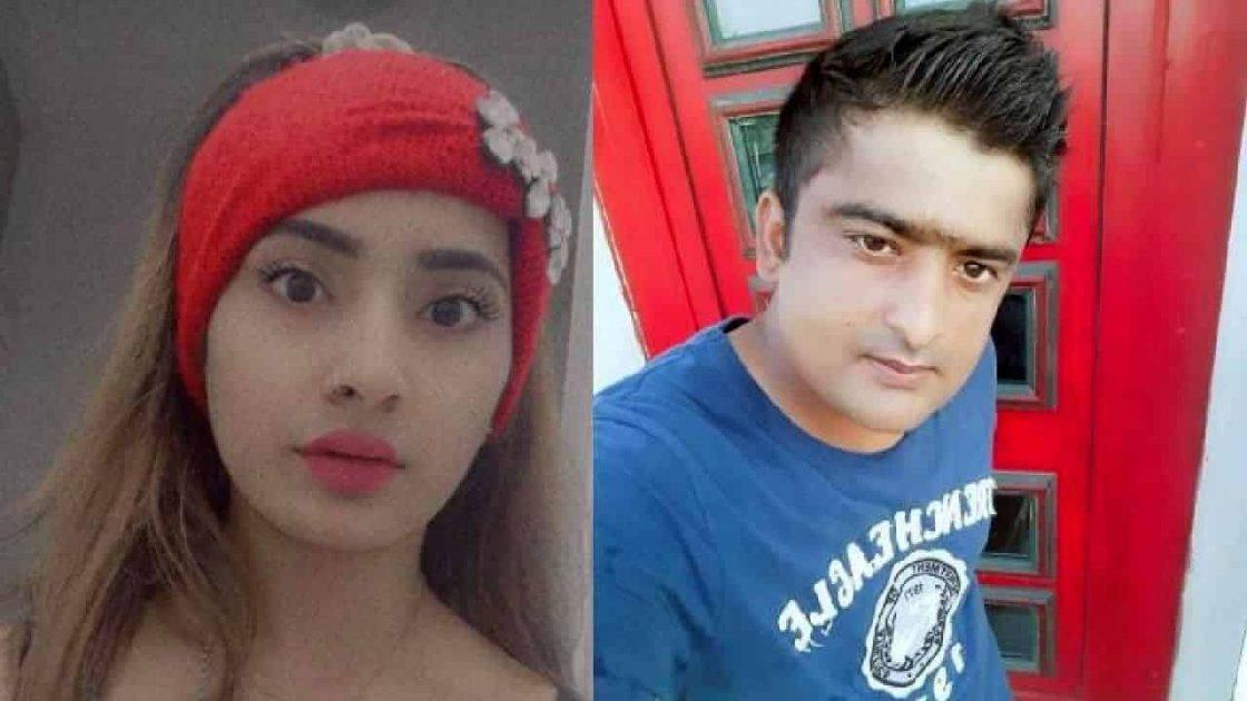 Saman Abbas luogo sepoltura fratello