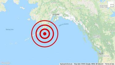 Alaska terremoto tsunami