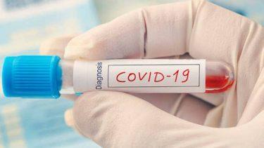 covid sintomi variante delta