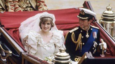 lady diana carlo prima matrimonio
