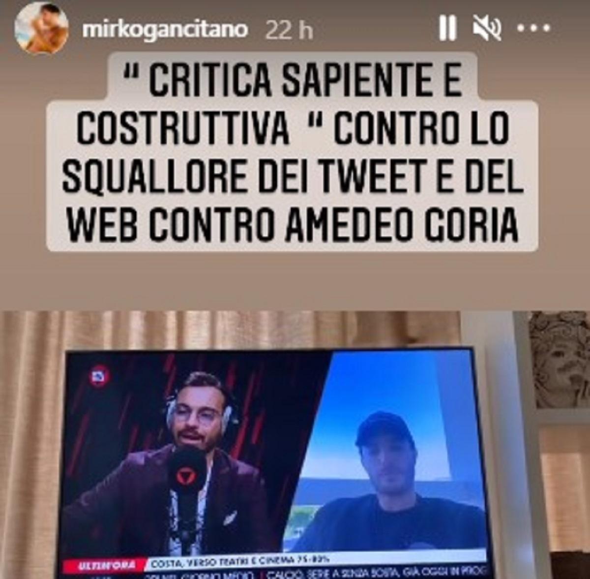Amedeo Goria GF Vip 6 difesa fidanzato Guenda Mirko Gancitano